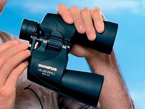 olympus 10x50 dps I tamaño